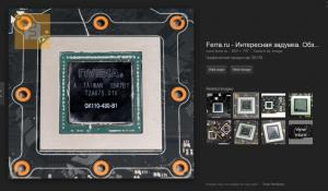 GK110 Chip